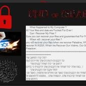 IsraBye is a Anti-Israel Data Wiper Disguised as Ransomware Image